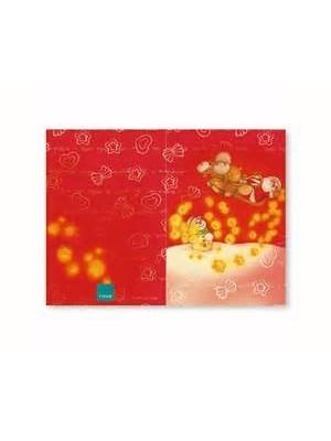 Biglietto Natale Grande - Thun